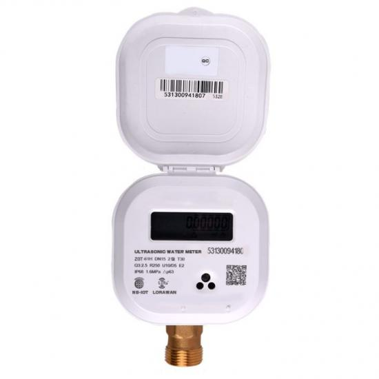 AMR Ultrasonic smart water meter