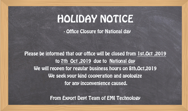 Holiday Notice- From EMI AMR water meter